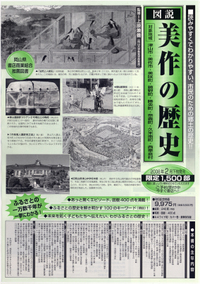Scan_026