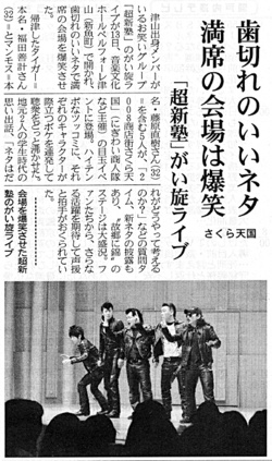 Scan_143