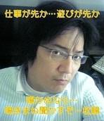 Mtakahaiku_8