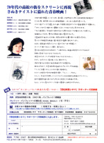 Scan_327