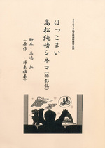 Scan_328