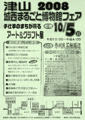 Scan_338_3