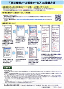 Scan_344