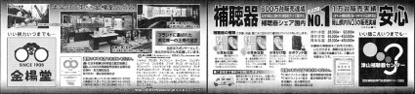 Scan_466
