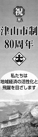 Scan_467