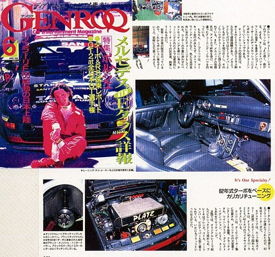 Scan_057