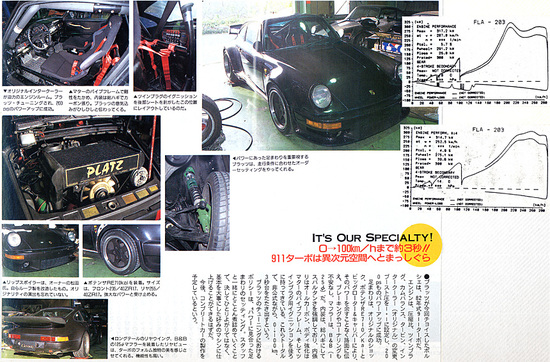 Scan_060