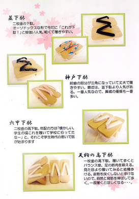 Scan_485