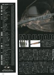 Mono009s