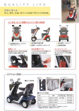 Honda004s