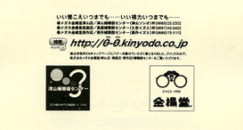 Scan_546s