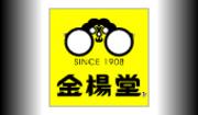 Logo_image1