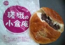 Hirosimaanpan_2