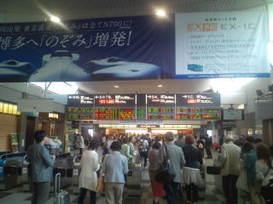 Okayamaeki8_3
