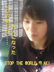 Aki_4