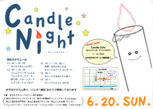 Candlenight_3