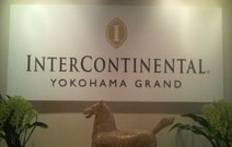 Intercontinentalyokohama_grand_8