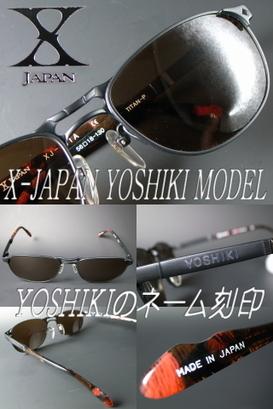 X_japan_yosikisunglasses3