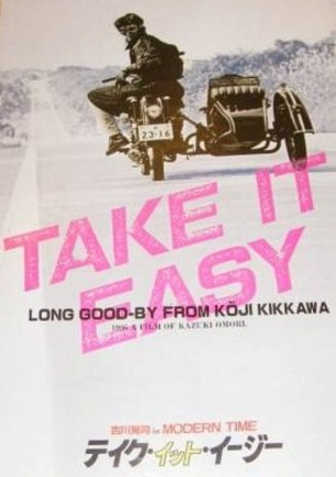Take_it_easy_2