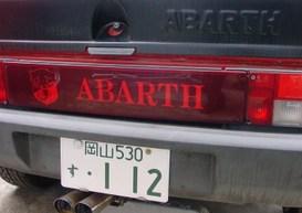 A112_abarth2_3