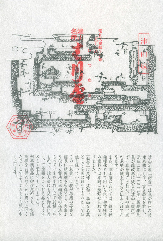 Scan_845s
