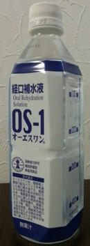 Os1_4