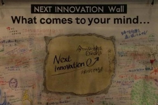 Next_innovation_wallwhat_comes_to_3