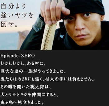 Episode1_4