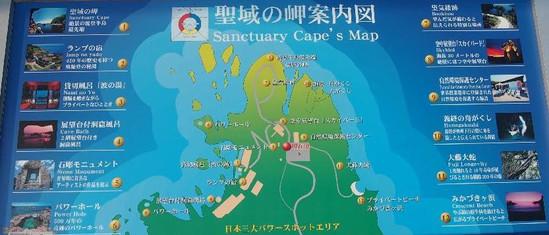 Sanctuary_capes_map