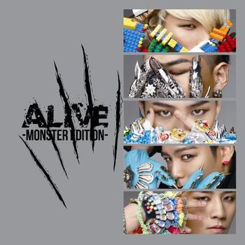 Bigbang_alive_full_album