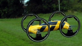 B_flying_car_carquadcopter_expend_6