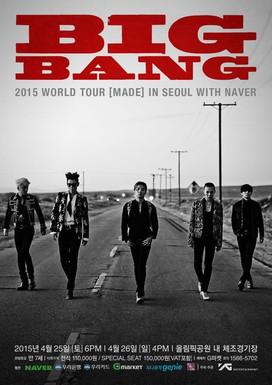 Bigbang_loser_1