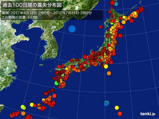 Japan_detail_large31