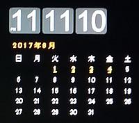 20170804_231111