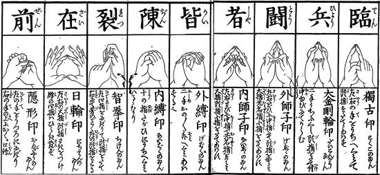 Kujikiri011