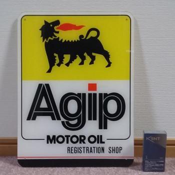 Agip_motor_oil_regis_tration_shop