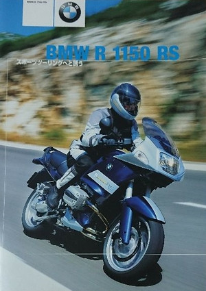 Bmw_r1150rs_8