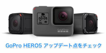 Gopro_hero5_3