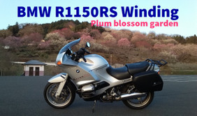 Bmw_r1150rs_winding_r1150rs_gopro_5