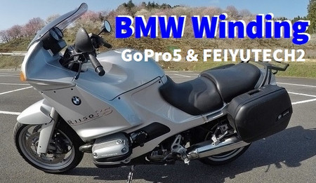Bmw_r1150rs_winding_r1150rs_gopro_f