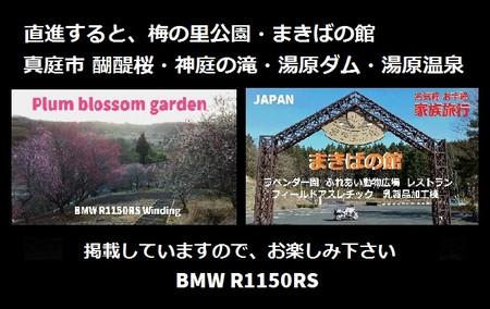 Bmw_rrs_2