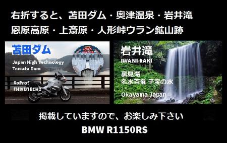 Bmw_rrs_3