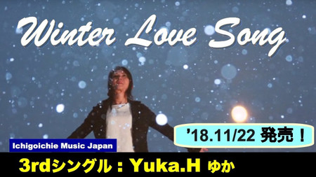 Winter_love_song_yuka1