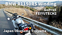 Bmw_r1159rs_bmw_r1150rs_winding_tuy